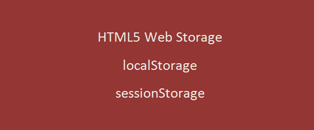 HTML5-Local-storage-in-javscript